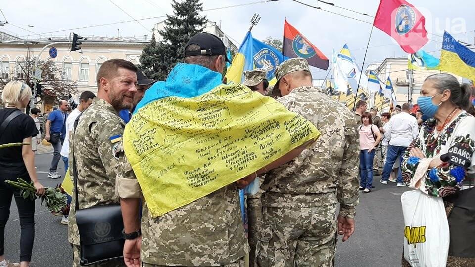 В Киеве начался марш ветеранов - ВИДЕО, фото-5