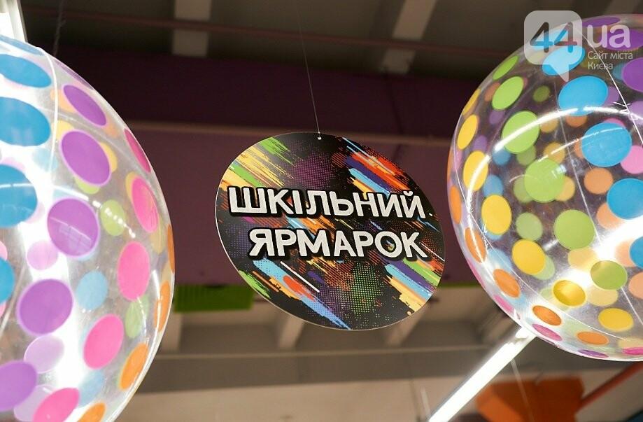 Продавцами будут дети: на «Дарынке» пройдет ярмарка «Брокант», фото-2