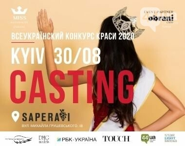 Miss Nationality Ukraine 2020 - стань першою красунею Української Нації, фото-1