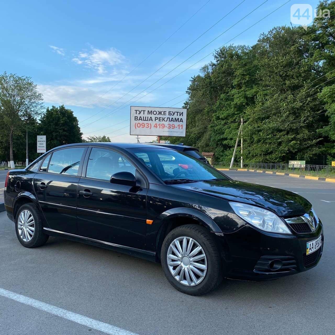 Как продать авто в Киеве быстро и выгодно?, фото-9