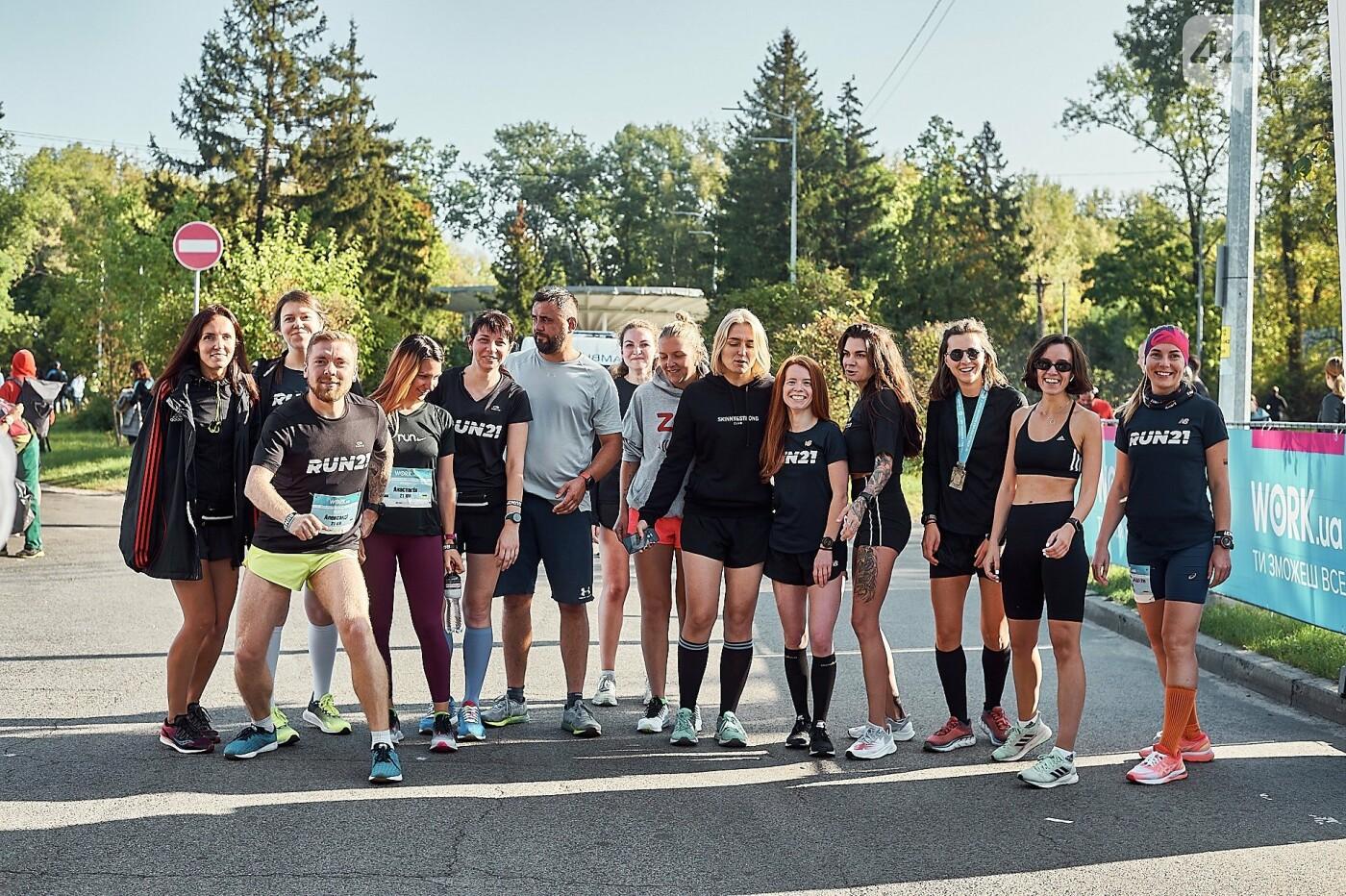 6000 бегунов из 38 стран: на выходных состоялся самый большой онлайн-забег Украины, фото-5
