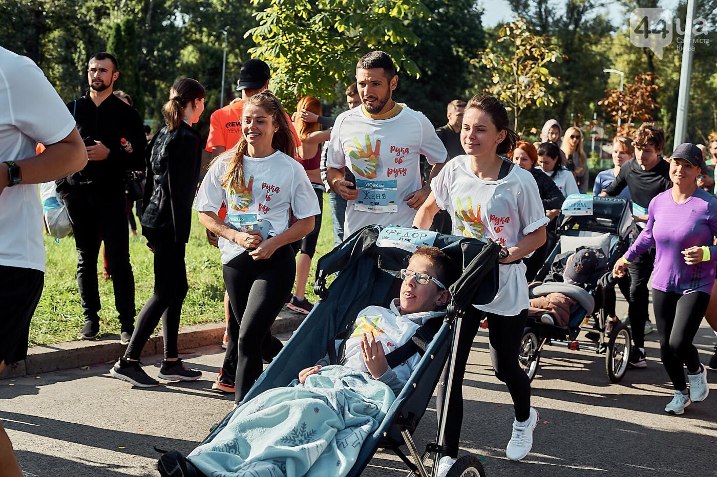6000 бегунов из 38 стран: на выходных состоялся самый большой онлайн-забег Украины, фото-2