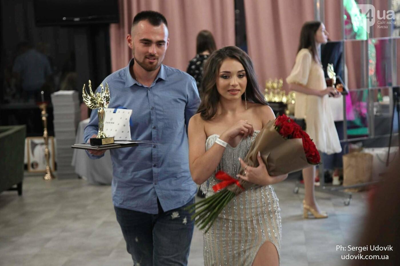 Всеукраинская премия Celebrity Awards 2020 определила достойных (ФОТО), фото-24