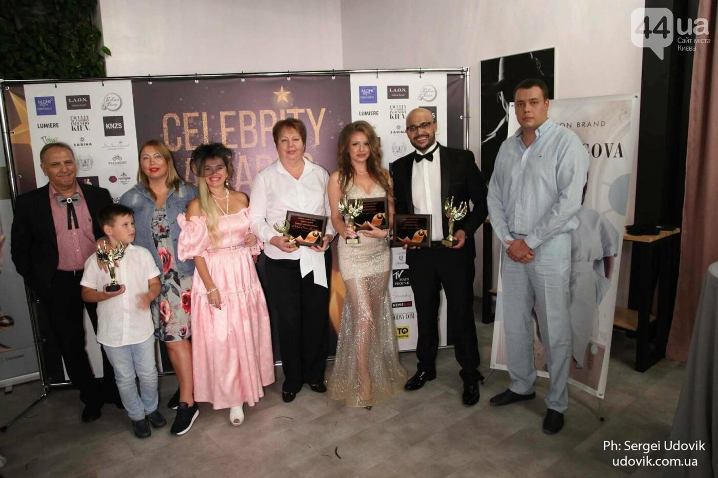 Всеукраинская премия Celebrity Awards 2020 определила достойных (ФОТО), фото-23