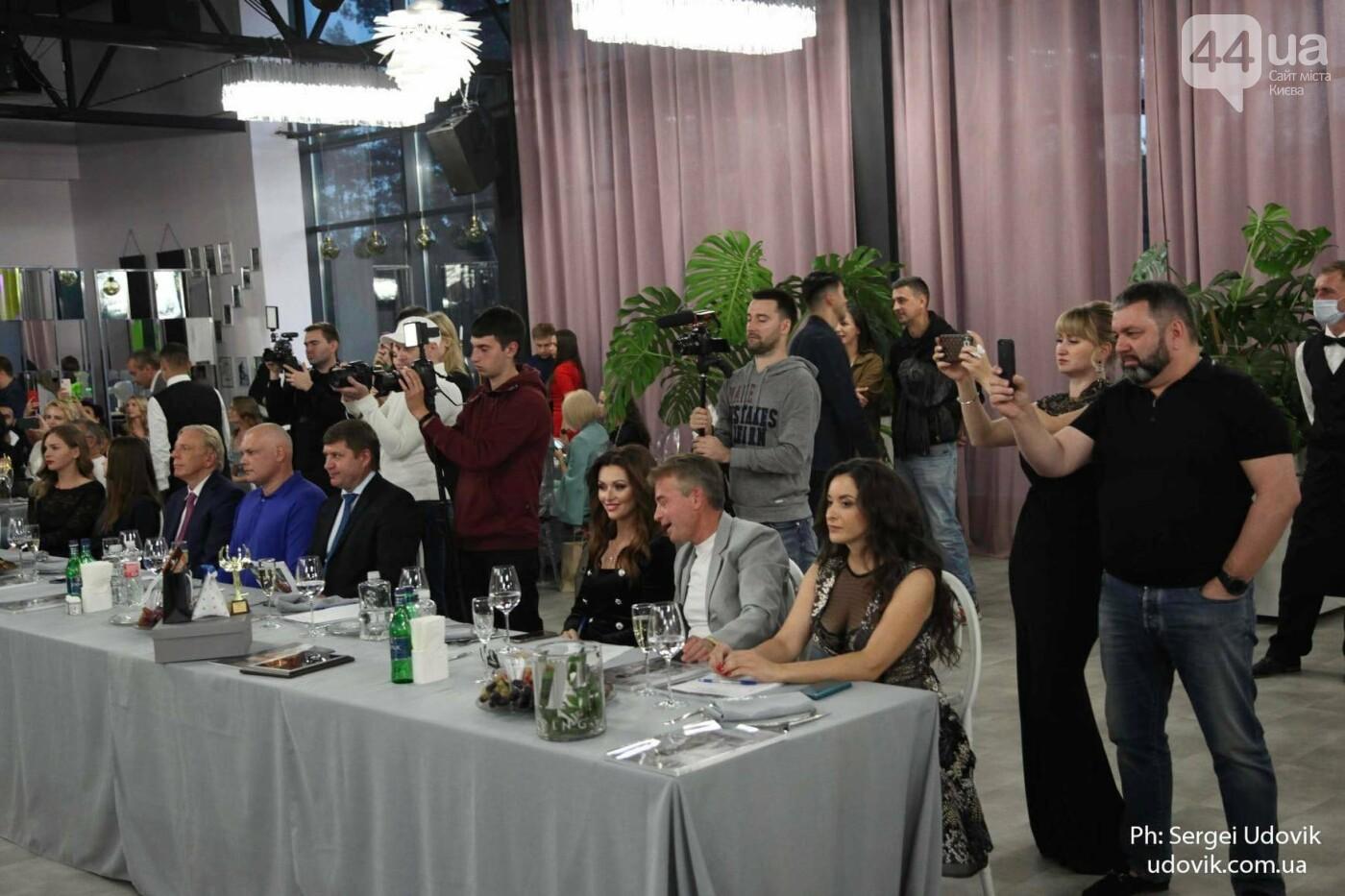 Всеукраинская премия Celebrity Awards 2020 определила достойных (ФОТО), фото-22