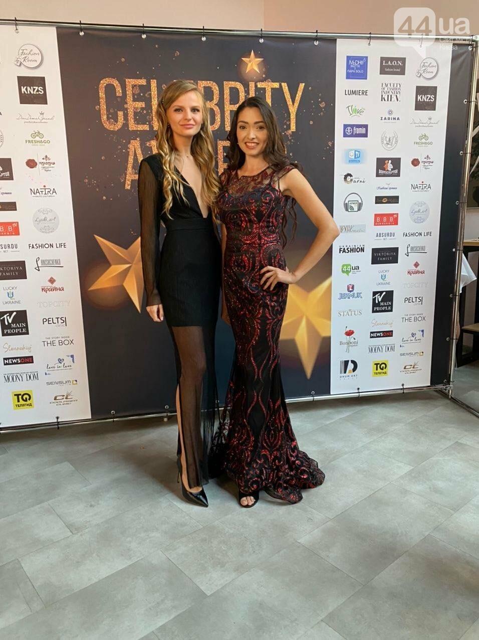 Всеукраинская премия Celebrity Awards 2020 определила достойных (ФОТО), фото-19