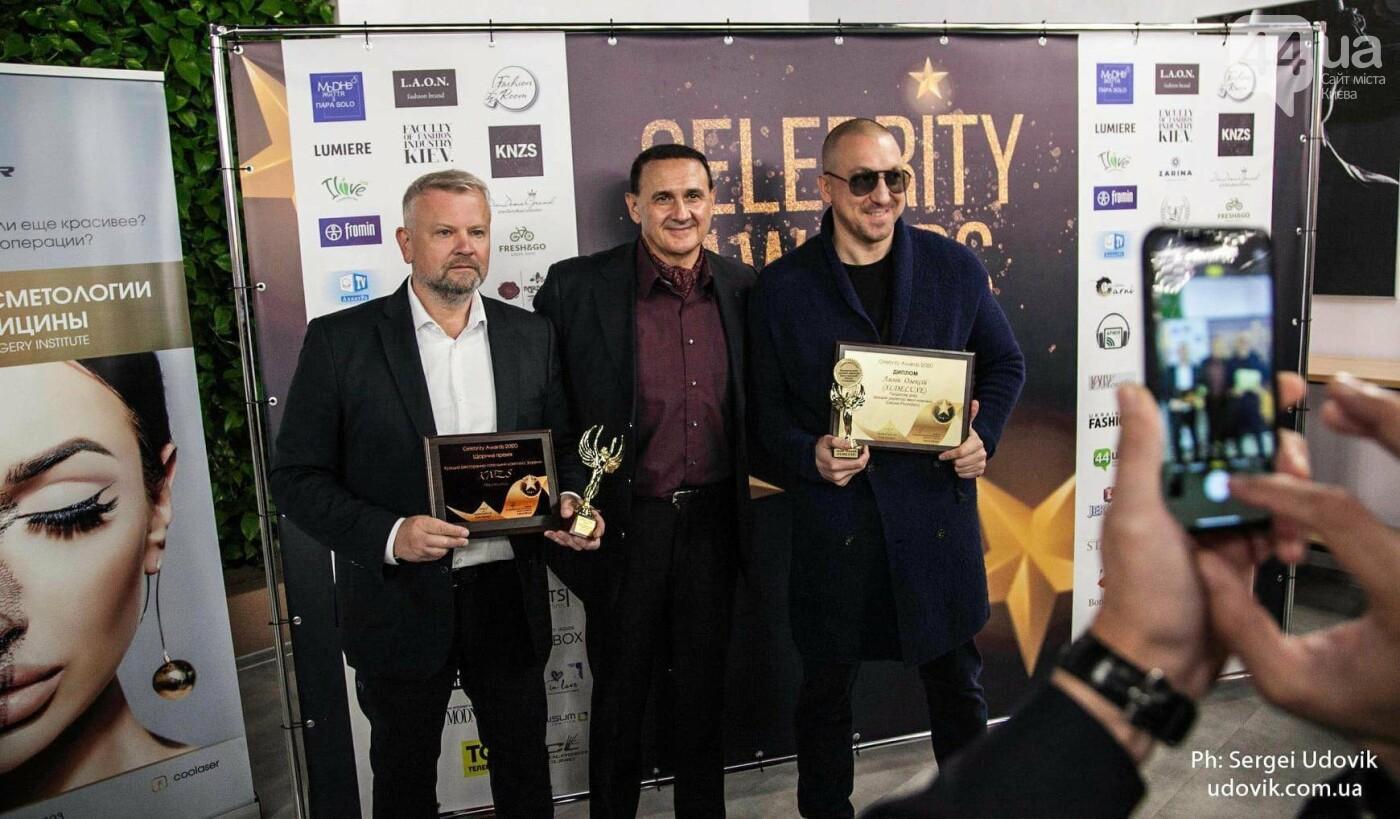 Всеукраинская премия Celebrity Awards 2020 определила достойных (ФОТО), фото-14