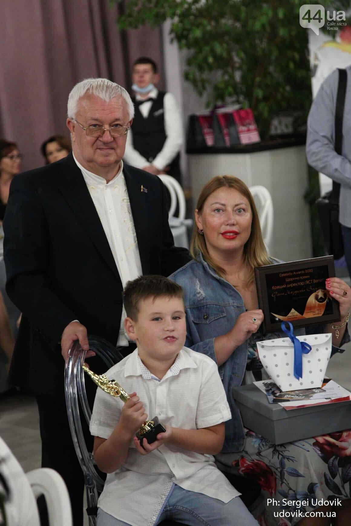 Всеукраинская премия Celebrity Awards 2020 определила достойных (ФОТО), фото-15