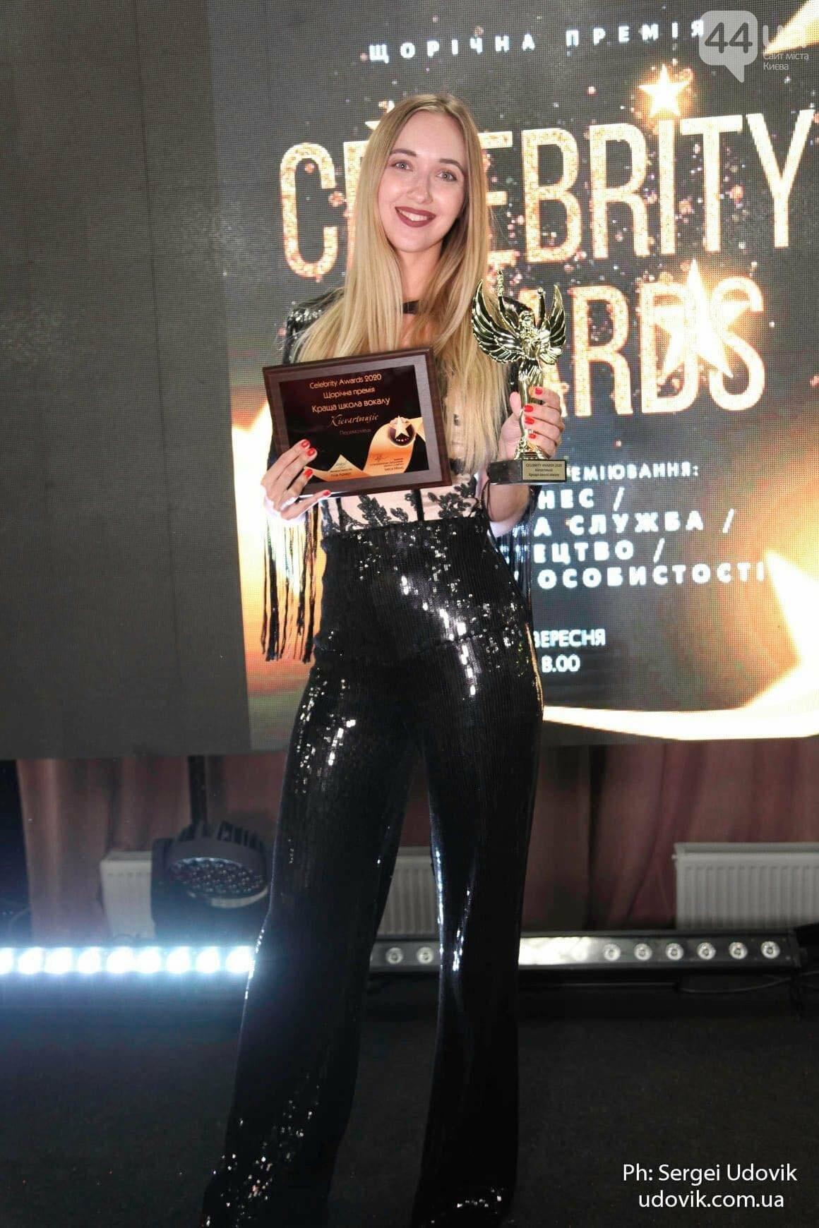 Всеукраинская премия Celebrity Awards 2020 определила достойных (ФОТО), фото-16