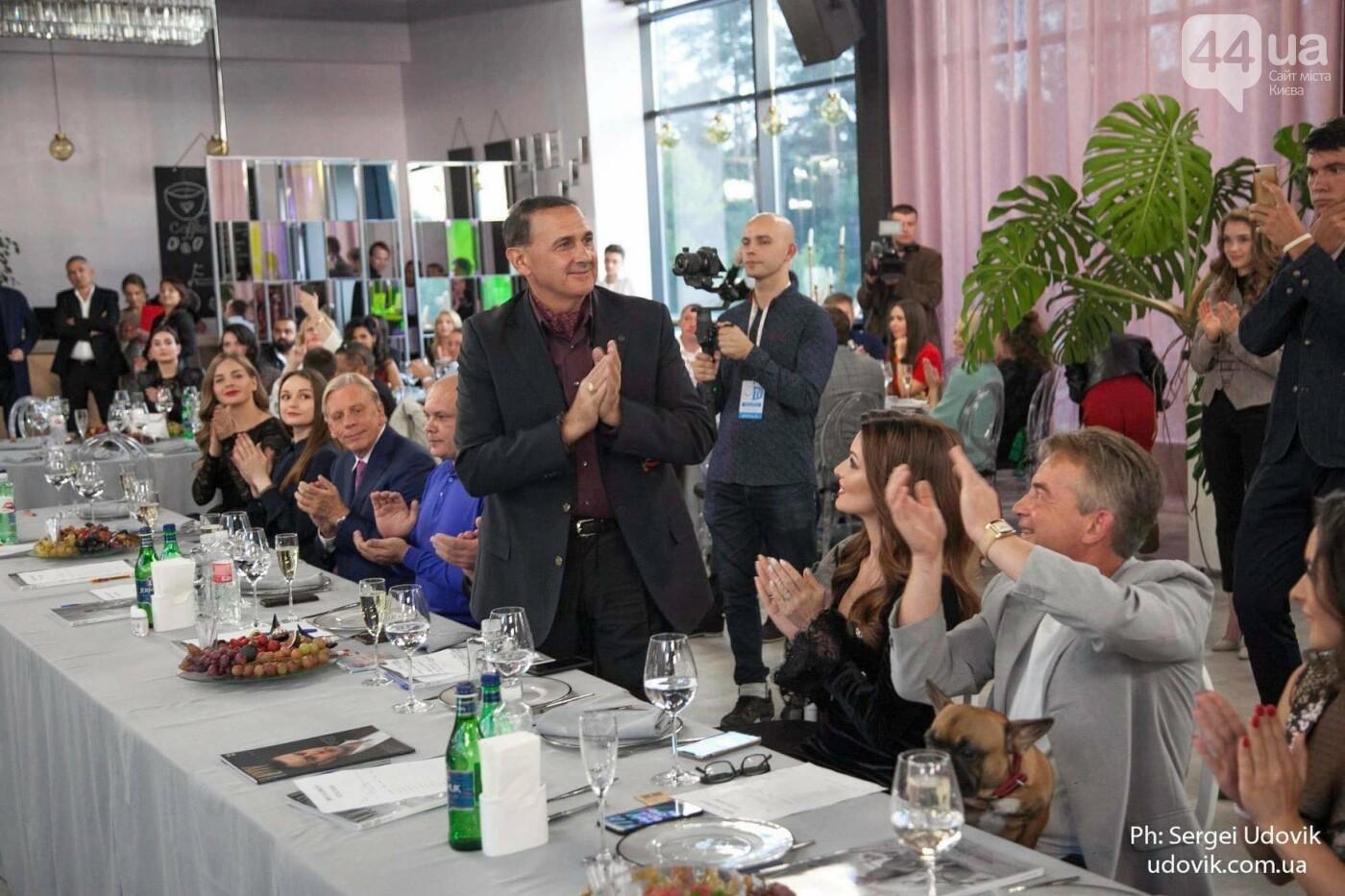 Всеукраинская премия Celebrity Awards 2020 определила достойных (ФОТО), фото-12