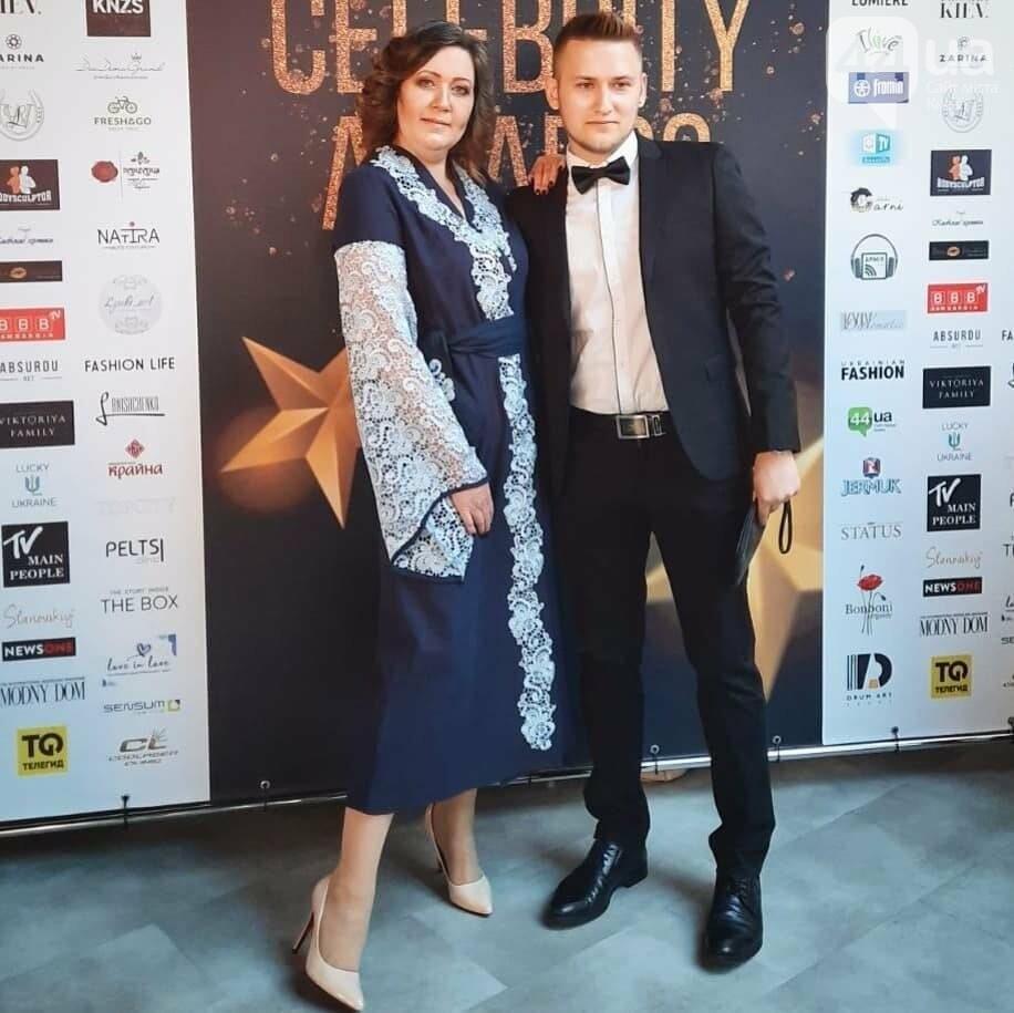 Всеукраинская премия Celebrity Awards 2020 определила достойных (ФОТО), фото-8