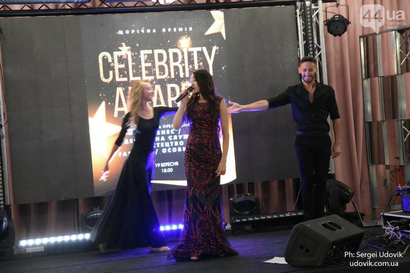 Всеукраинская премия Celebrity Awards 2020 определила достойных (ФОТО), фото-7