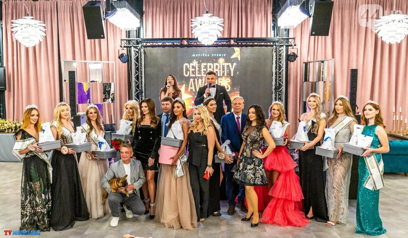 Всеукраинская премия Celebrity Awards 2020 определила достойных (ФОТО), фото-1
