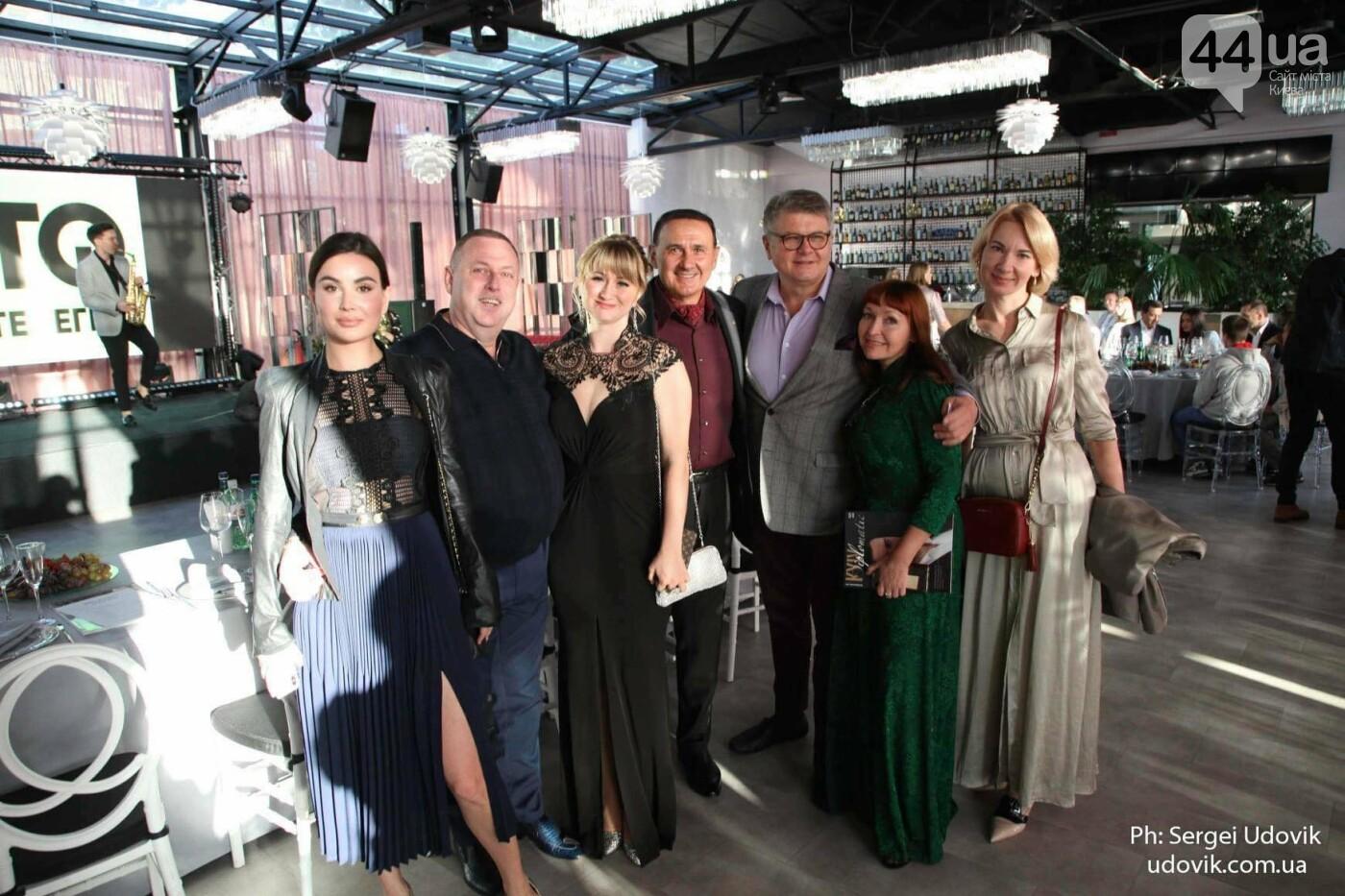 Всеукраинская премия Celebrity Awards 2020 определила достойных (ФОТО), фото-3