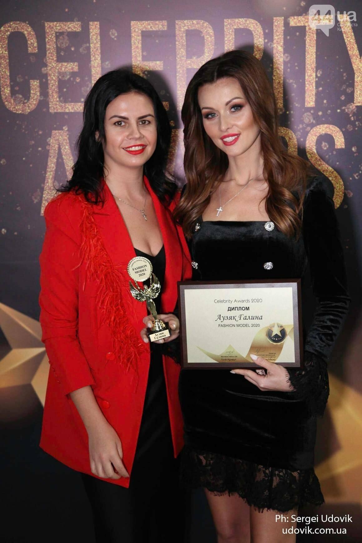 Всеукраинская премия Celebrity Awards 2020 определила достойных (ФОТО), фото-4