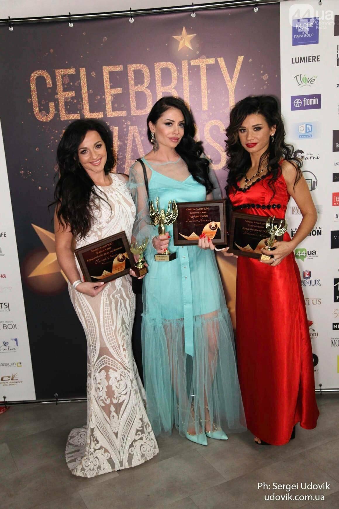Всеукраинская премия Celebrity Awards 2020 определила достойных (ФОТО), фото-6