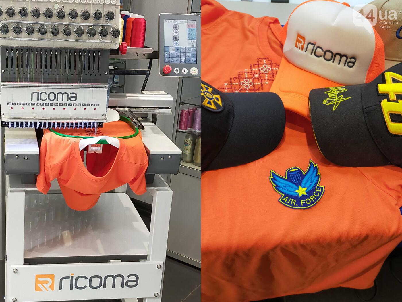 Легкий старт вышивального бизнеса. Пакеты «Ricoma Украина», фото-1