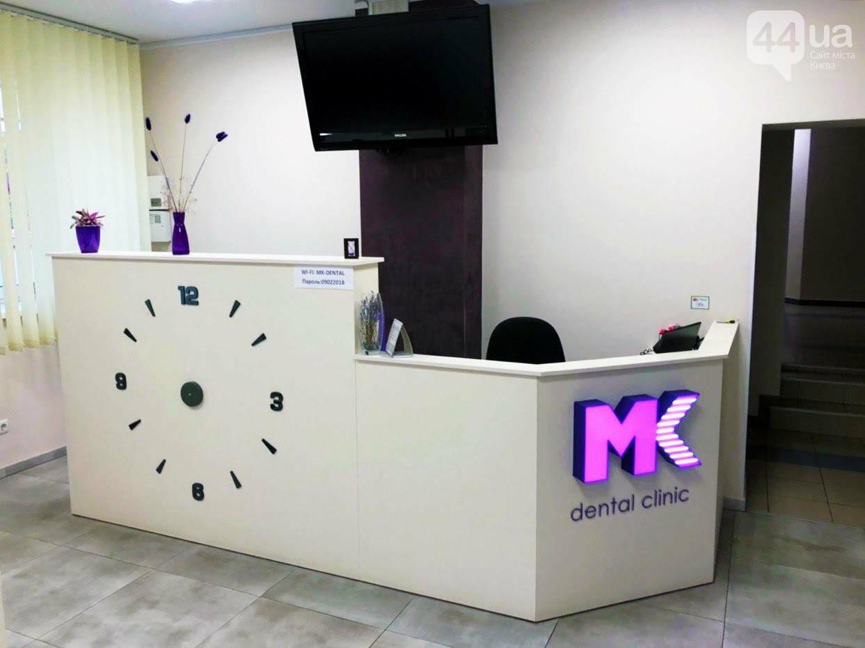 MK Dental Clinik – выбор людей, ценящих высокое качество предоставления стоматологических услуг, фото-2