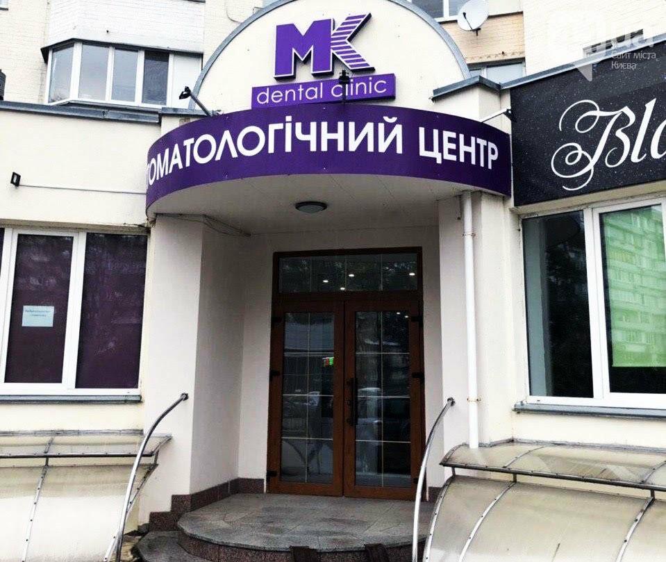 MK Dental Clinik – выбор людей, ценящих высокое качество предоставления стоматологических услуг, фото-1