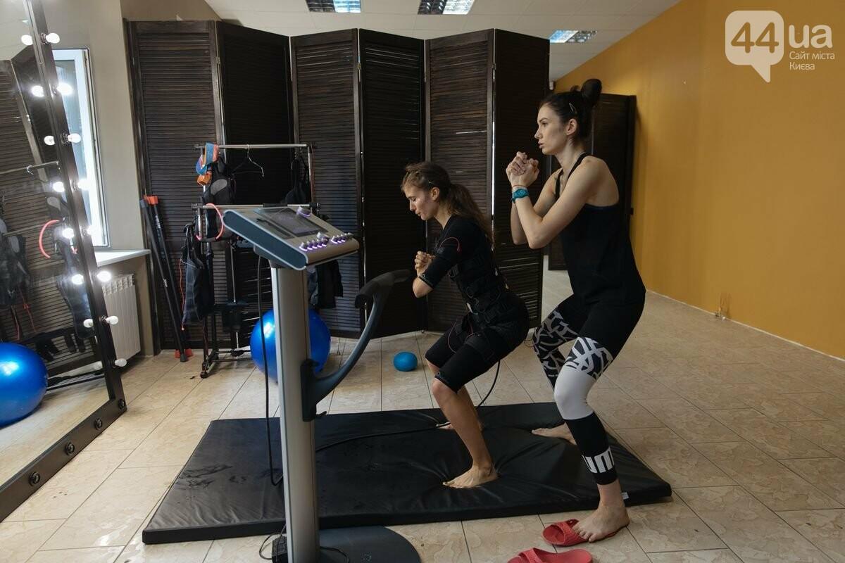 Что такое EMS фитнес и где найти EMS тренировки в Киеве?, фото-5