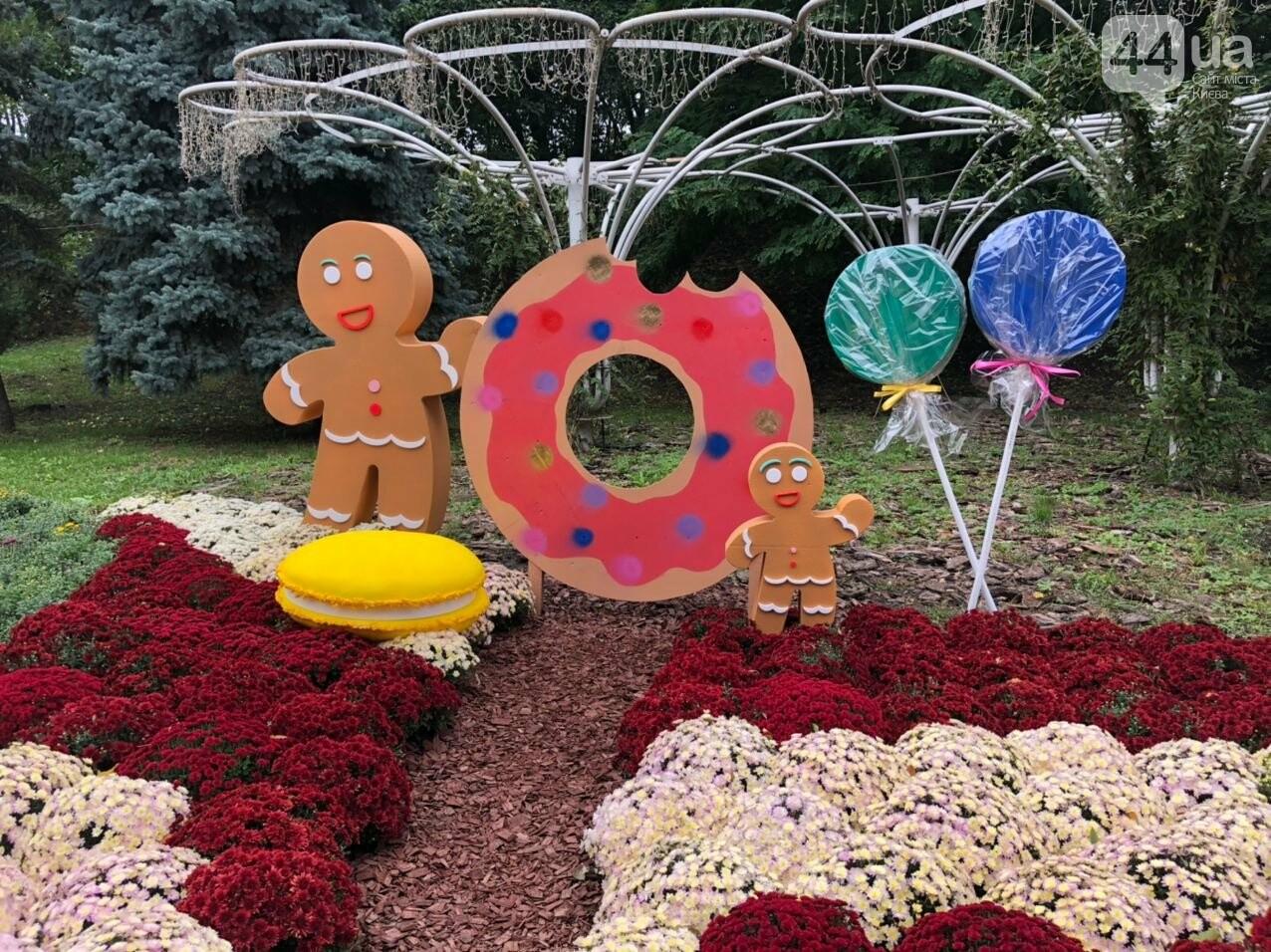 На Певческом поле открыли «Мир сладостей», фото-7
