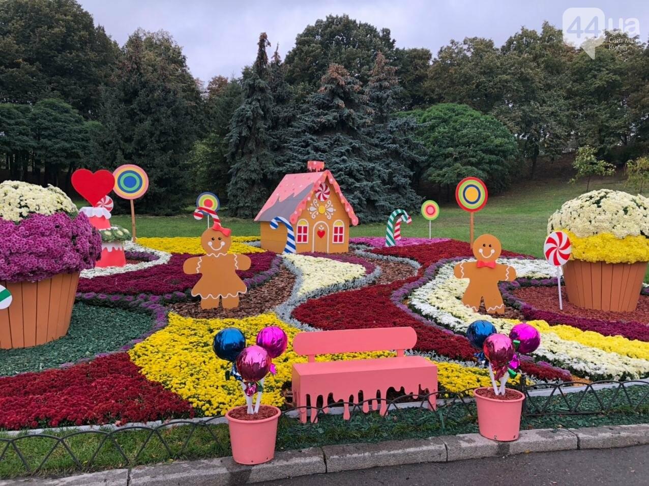 На Певческом поле открыли «Мир сладостей», фото-6