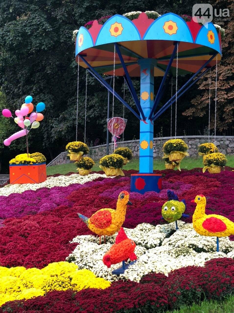 На Певческом поле открыли «Мир сладостей», фото-5