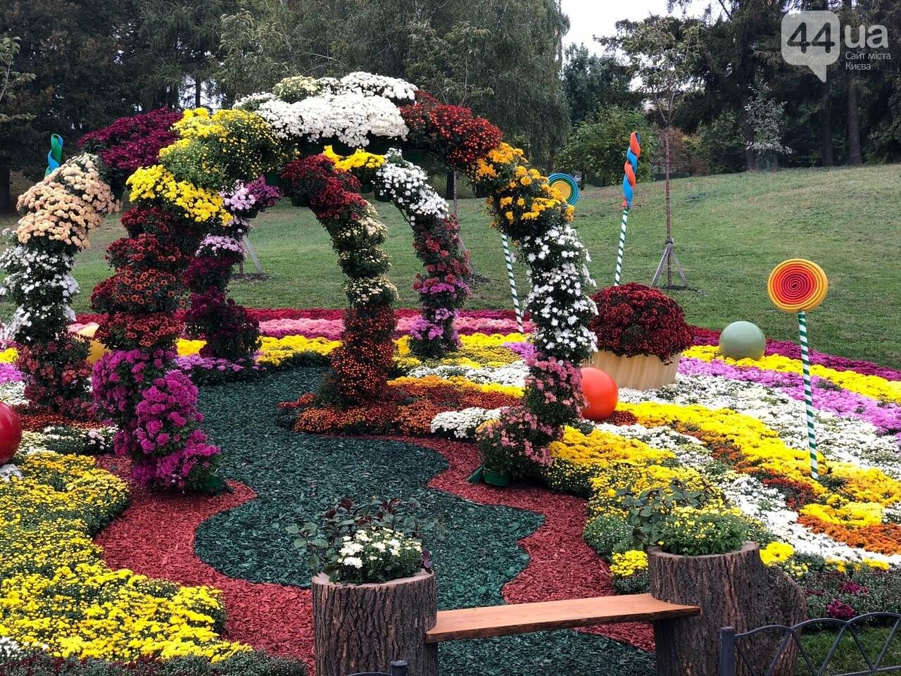 На Певческом поле открыли «Мир сладостей», фото-4