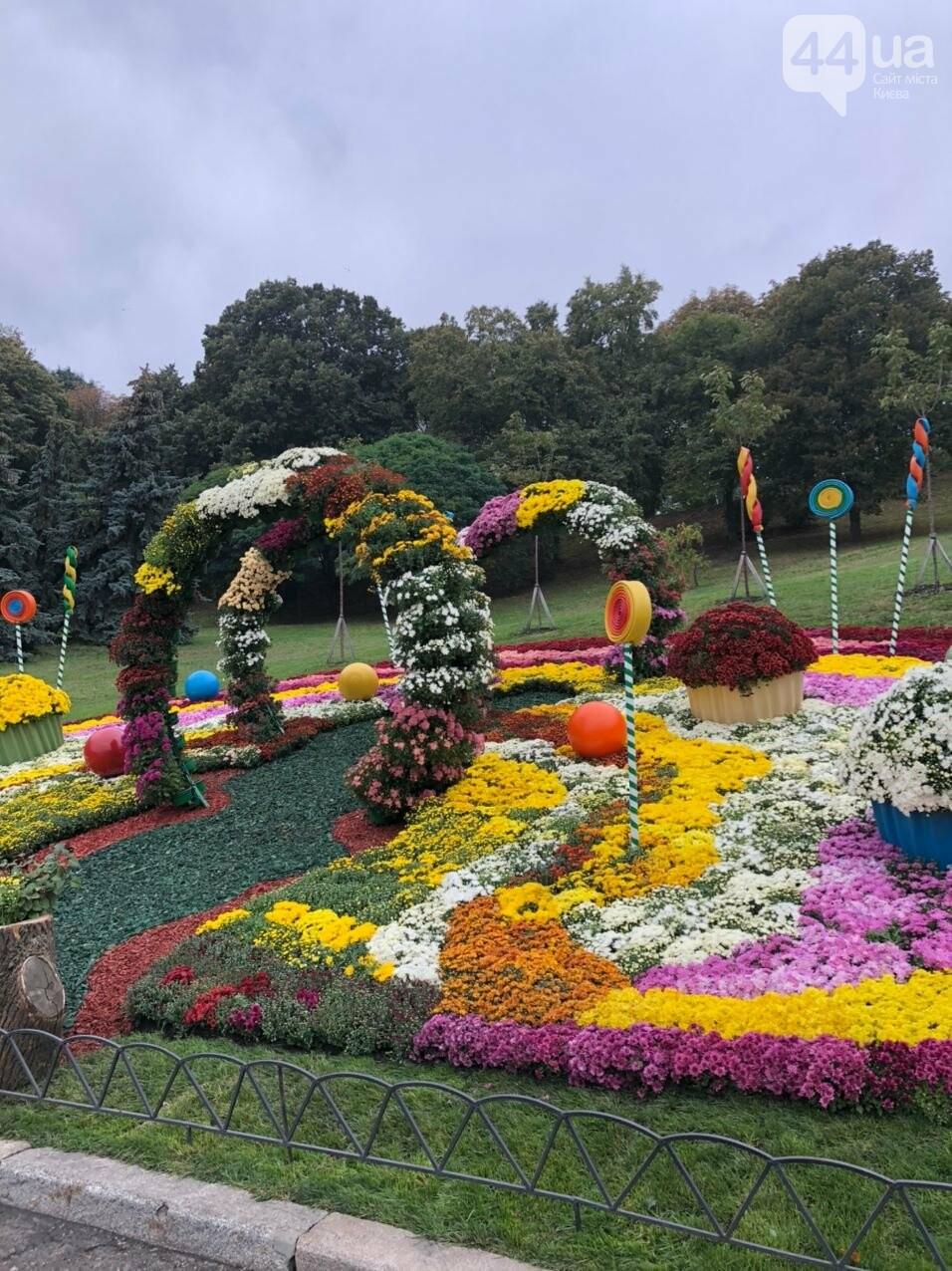 На Певческом поле открыли «Мир сладостей», фото-2