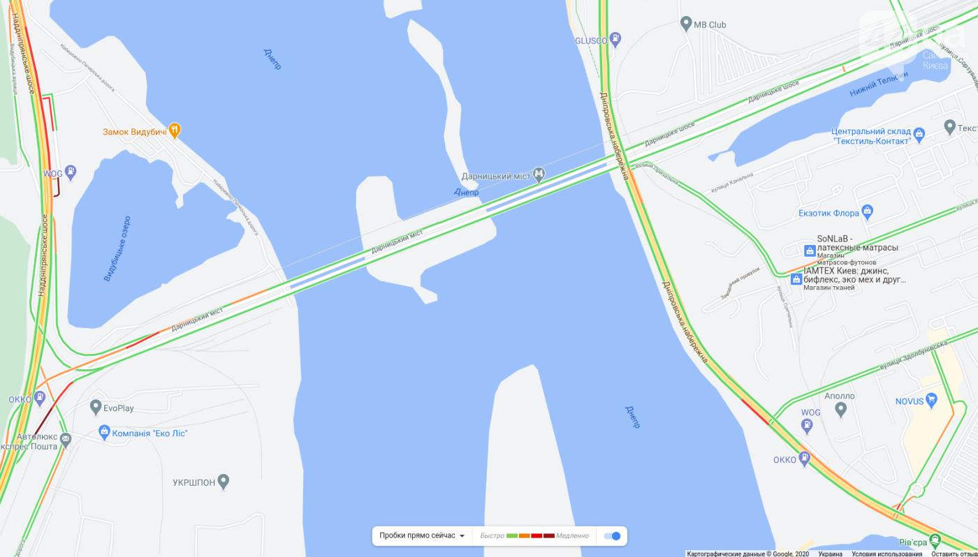 Пробки в Киеве в пятницу, 9 октября. Список и карта самых загруженных дорог , фото-6