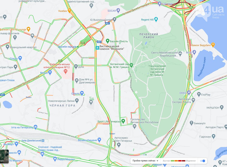 Пробки в Киеве в пятницу, 9 октября. Список и карта самых загруженных дорог , фото-1