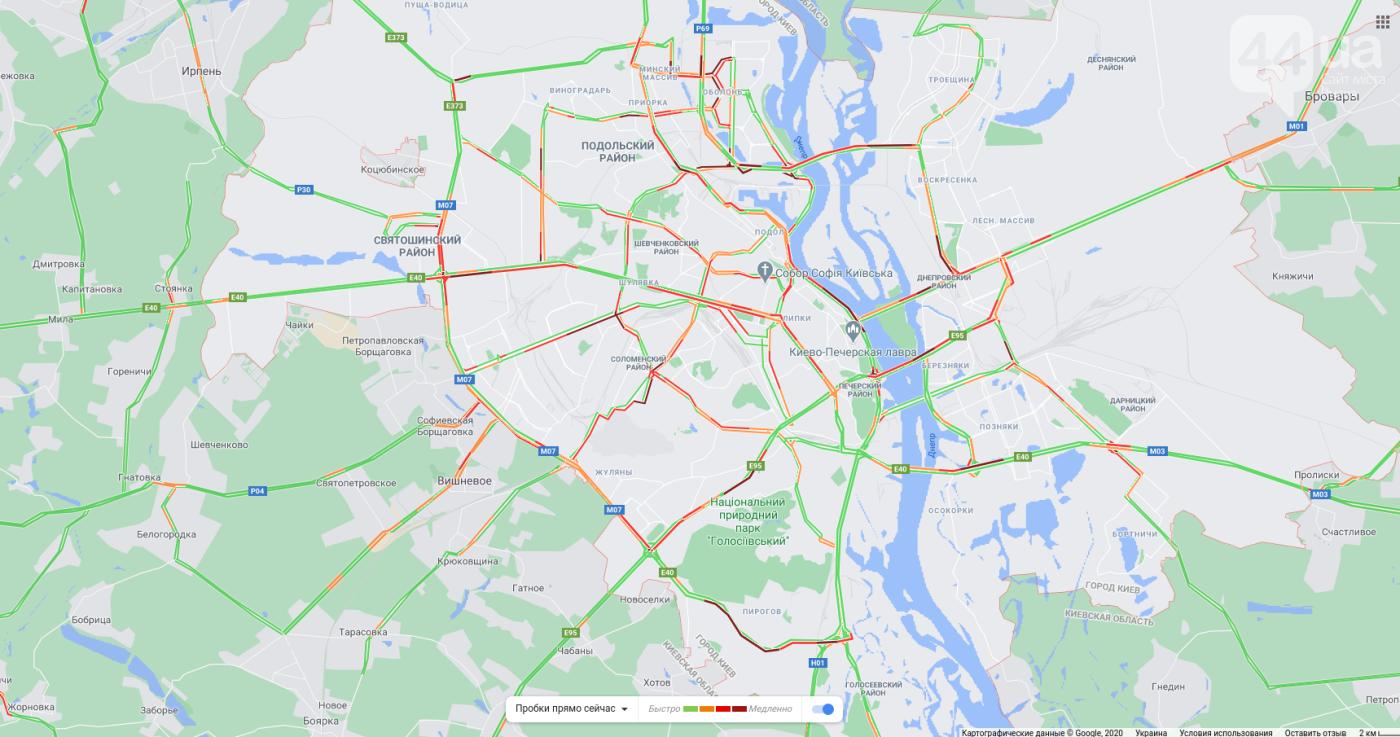 Пробки в Киеве в пятницу, 9 октября. Список и карта самых загруженных дорог , фото-3