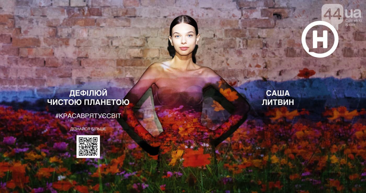 #красотаспасетмир: социальные постеры с полуобнаженными моделями произвели фурор в метро, фото-1