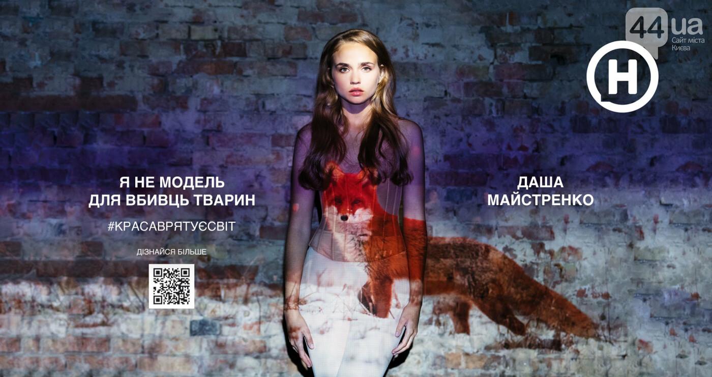 #красотаспасетмир: социальные постеры с полуобнаженными моделями произвели фурор в метро, фото-4