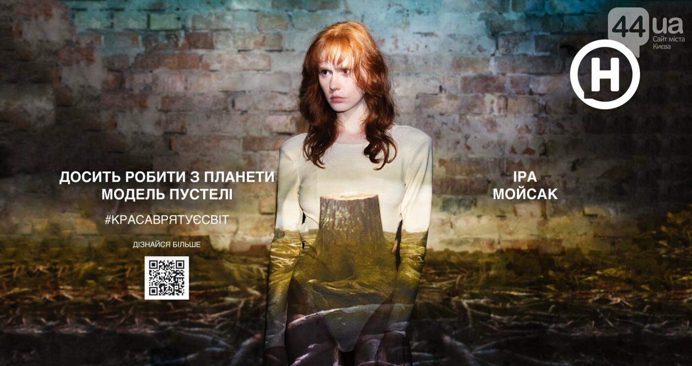#красотаспасетмир: социальные постеры с полуобнаженными моделями произвели фурор в метро, фото-6
