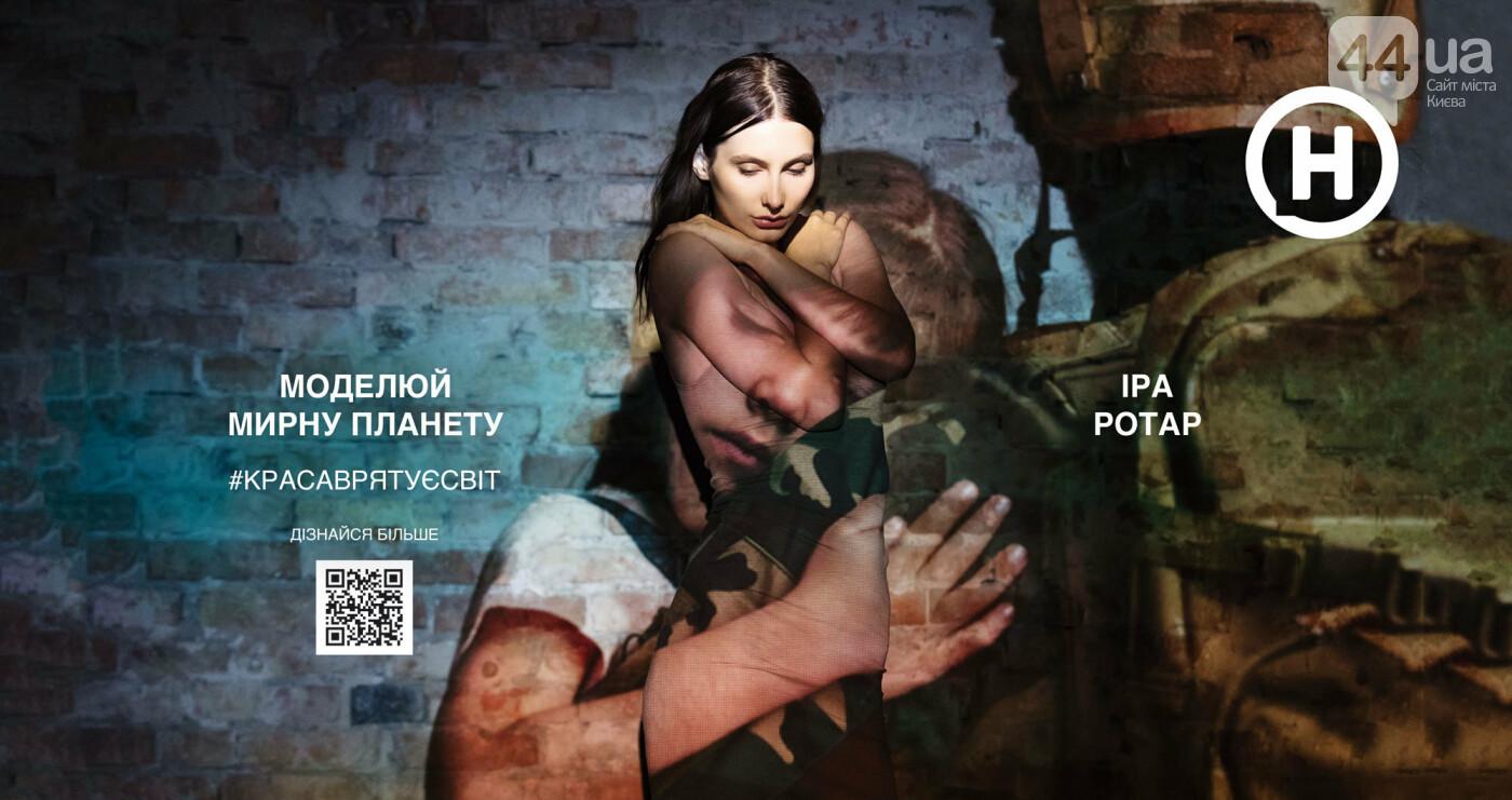 #красотаспасетмир: социальные постеры с полуобнаженными моделями произвели фурор в метро, фото-5