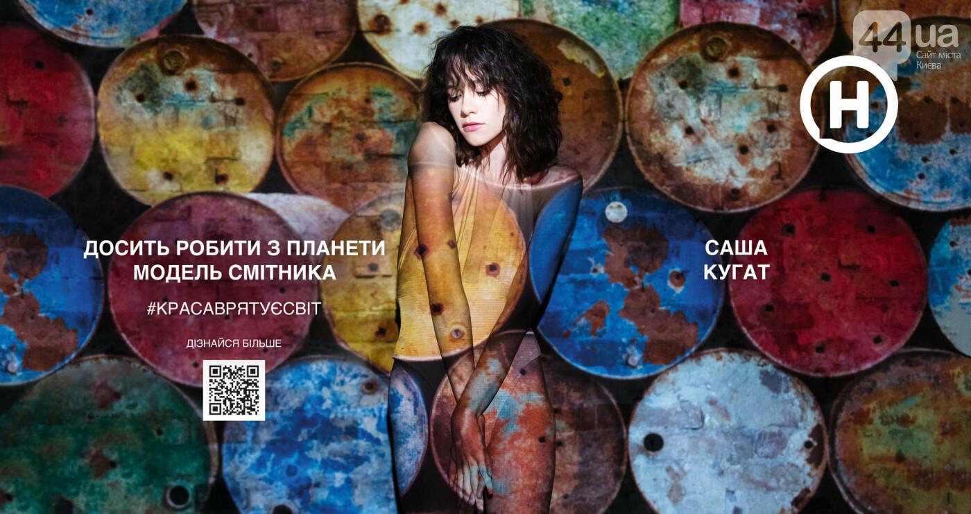 #красотаспасетмир: социальные постеры с полуобнаженными моделями произвели фурор в метро, фото-8