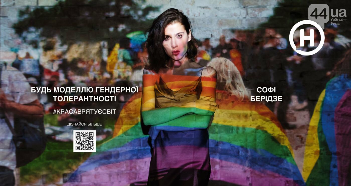 #красотаспасетмир: социальные постеры с полуобнаженными моделями произвели фурор в метро, фото-2