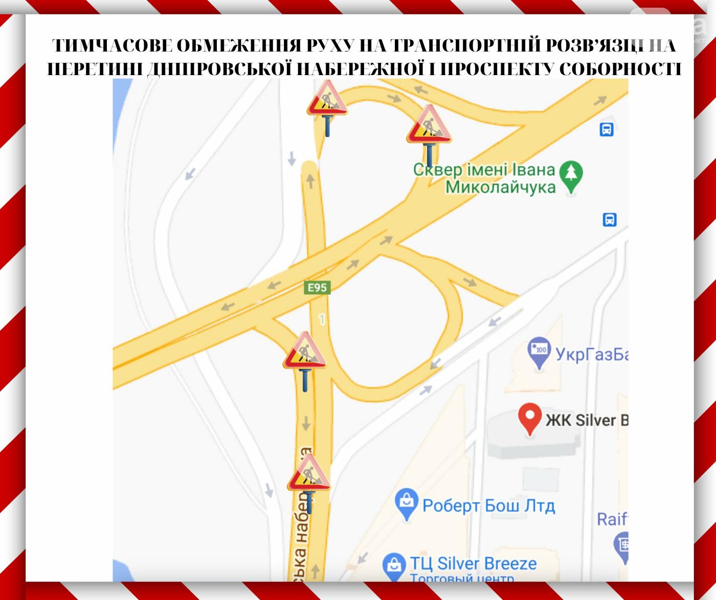 В Киеве 11 и 12 октября будут ограничивать проезд на мосту Патона, фото-1, Фото КГГА