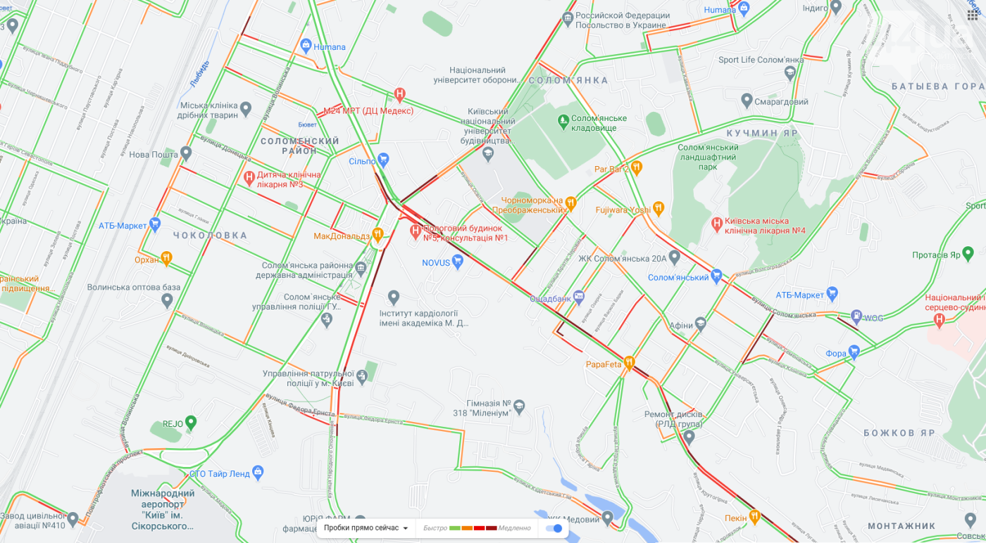 В четверг Киев замер в пробках, КАРТА , фото-4