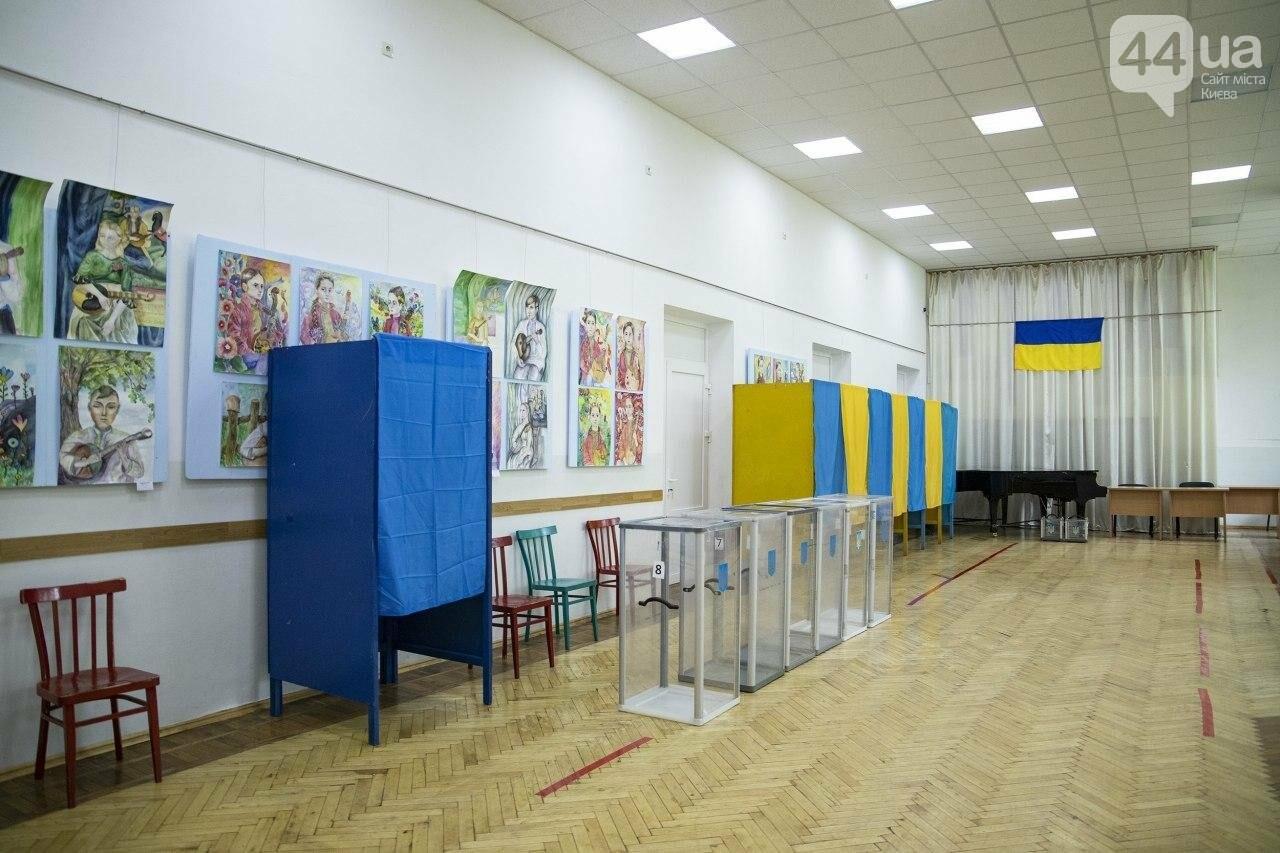 Местные выборы 2020 в Киеве: хроника, факты и текстовая трансляция, ФОТО, ВИДЕО, фото-6