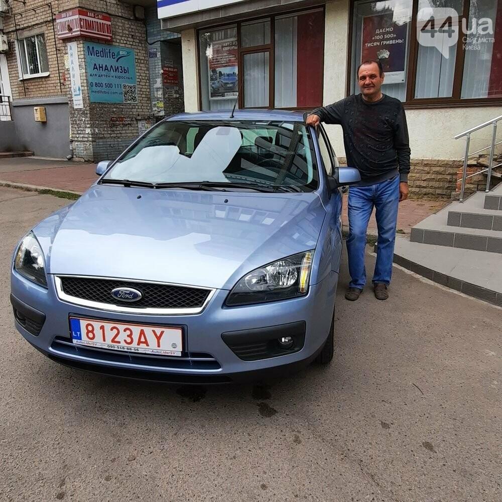 Запорожская автомобильная компания AutoliderSV покоряет столицу, фото-9