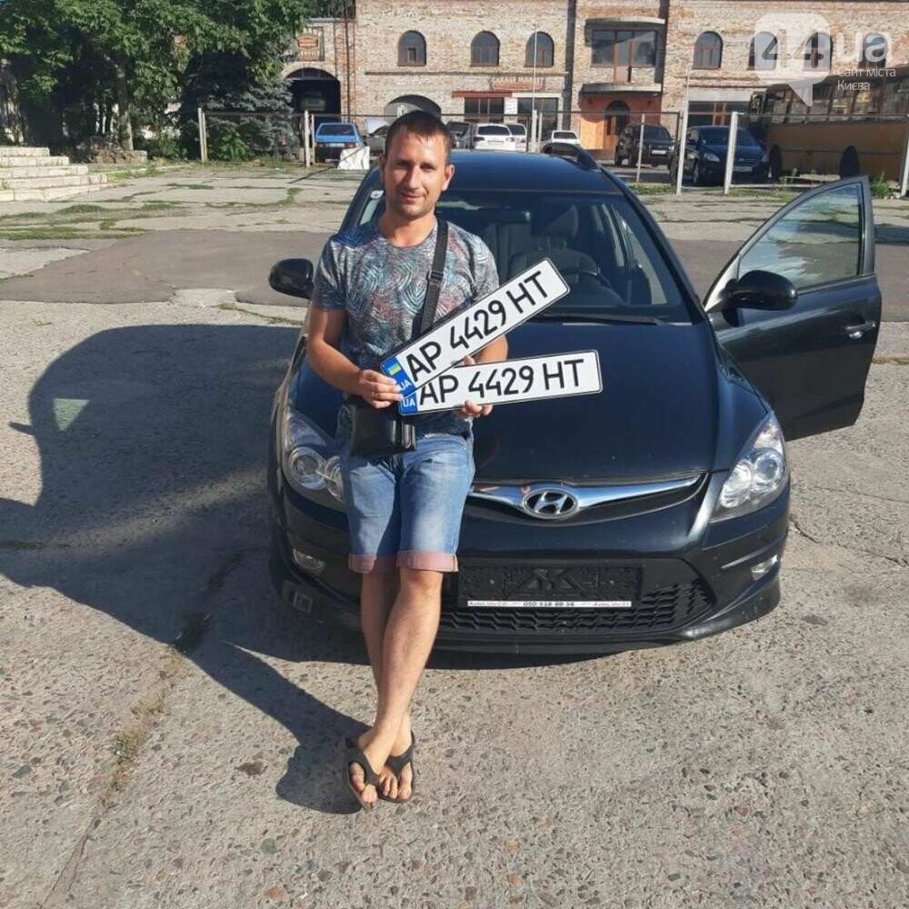 Запорожская автомобильная компания AutoliderSV покоряет столицу, фото-12