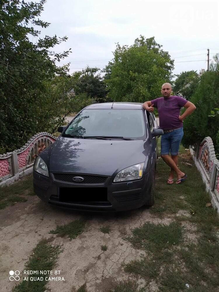 Запорожская автомобильная компания AutoliderSV покоряет столицу, фото-17