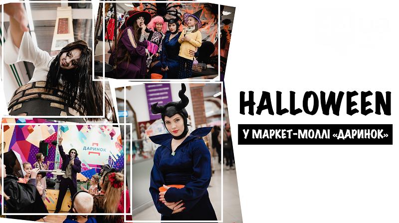 Halloween на Дарынке: топовые герои, опыты от Франкенштейна и мастер-классы декора, фото-1