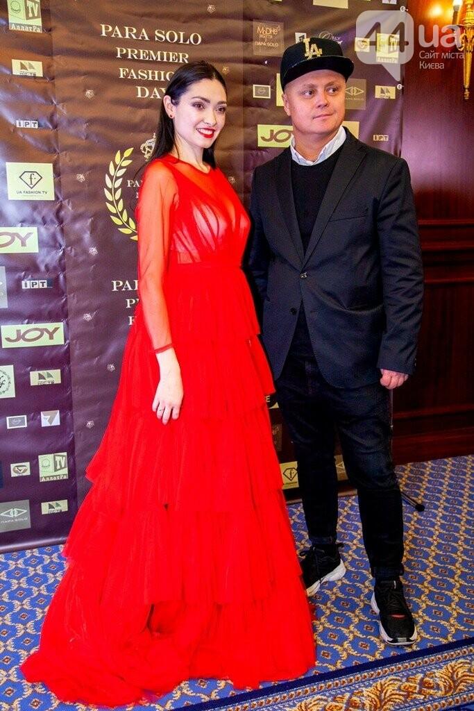 ПАРА SOLO отметил своё 20-и летие в столичном люксовом отеле Премьер Палац, фото-8