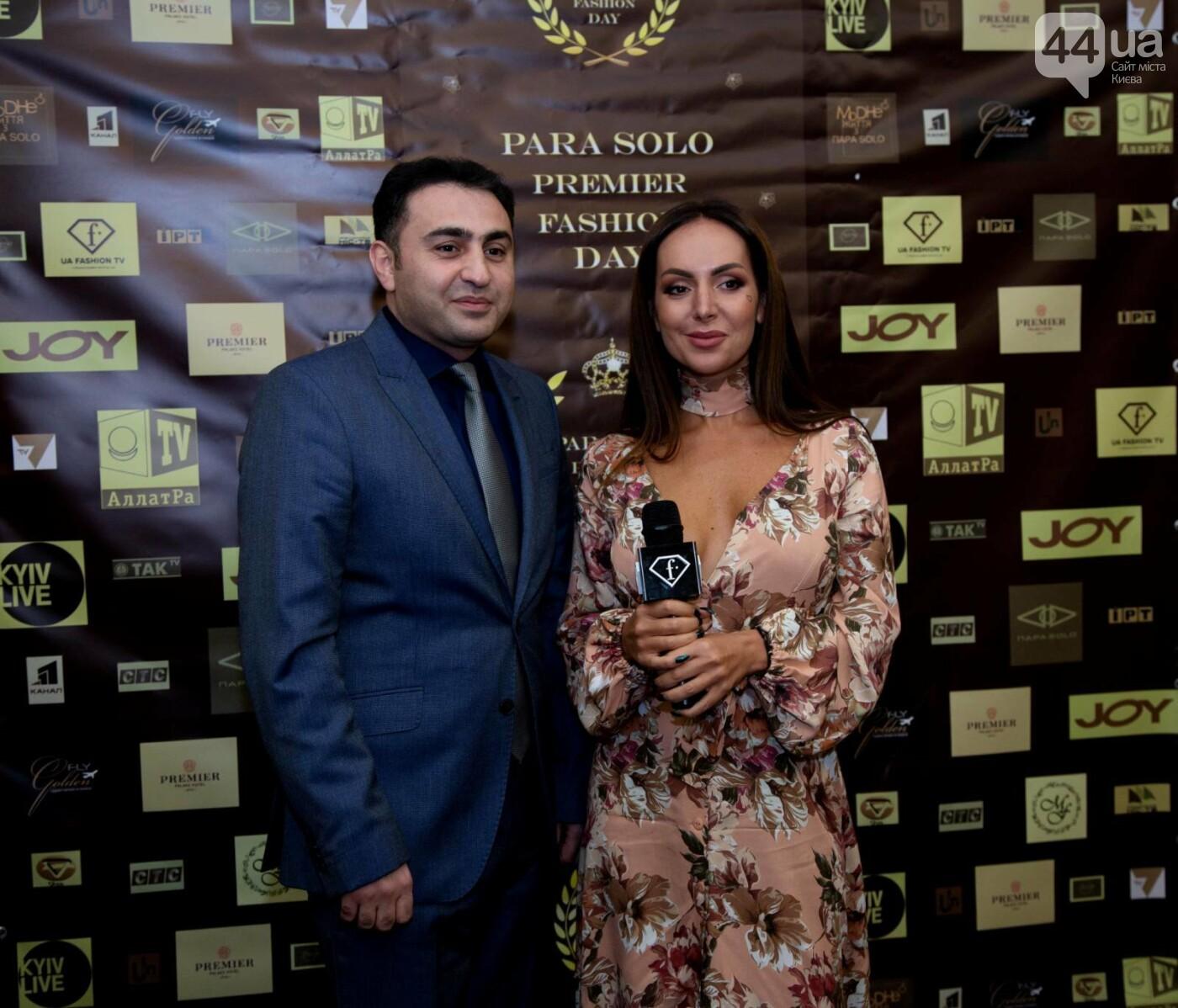 ПАРА SOLO отметил своё 20-и летие в столичном люксовом отеле Премьер Палац, фото-6