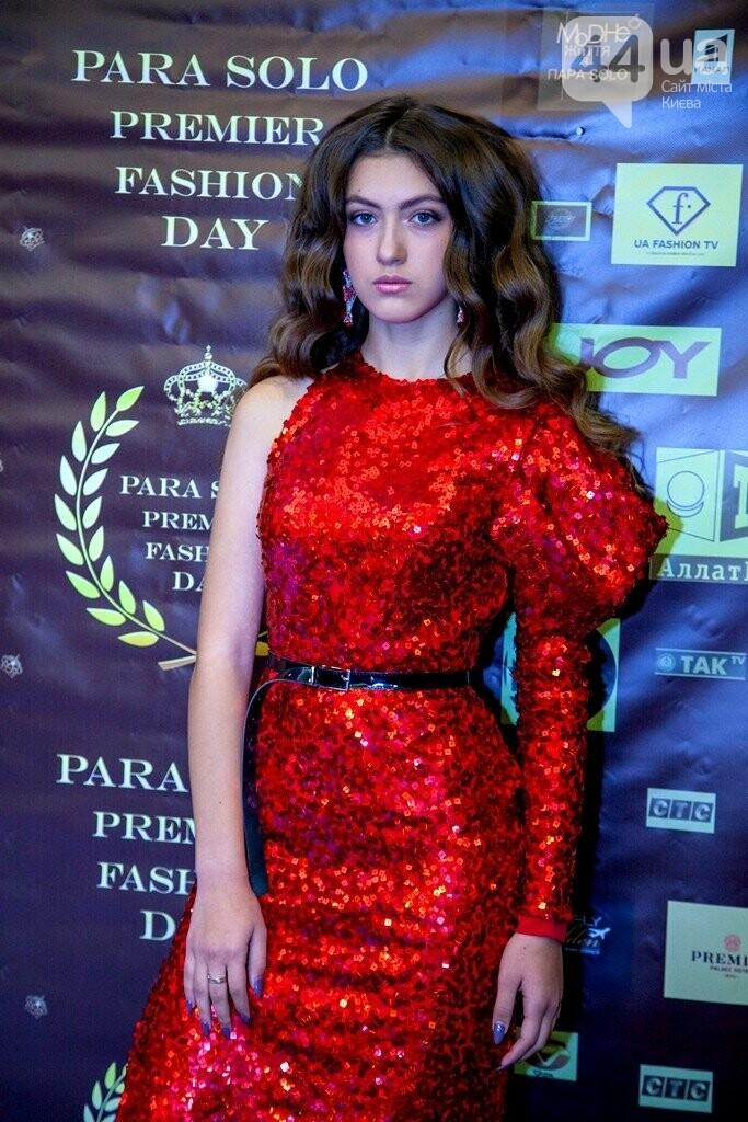 ПАРА SOLO отметил своё 20-и летие в столичном люксовом отеле Премьер Палац, фото-10