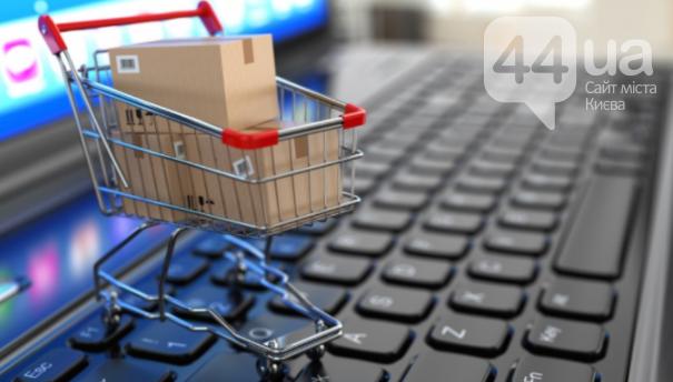 Юридические услуги в сфере электронной коммерции, фото-1