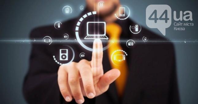 Юридические услуги в сфере электронной коммерции, фото-2